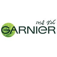 Garnier - גרנייה