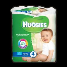 מארז מגבונים לחים לתינוק ללא בישום האגיס