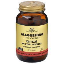 סולגאר מגנזיום בתוספת ויטמין B6 Solgar
