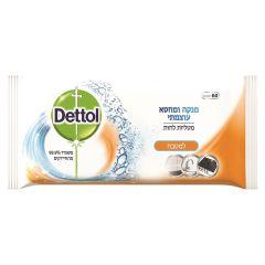 מטליות לחות למטבח - 60 יחידות - דטול Dettol