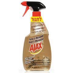 מסיר שומנים קשים AJAX