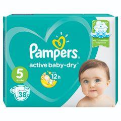 חיתולים שלב 5 פמפרס Pampers active baby-dry