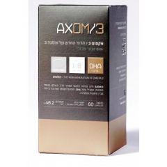 אקסום-3 60 כמוסות