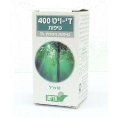 """מדיטק די-ויט 400 ויטמין D3 טיפות 10 מ""""ל"""