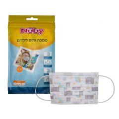 מסכת פנים ילדים לבנים 5 יחידות - נובי Nuby