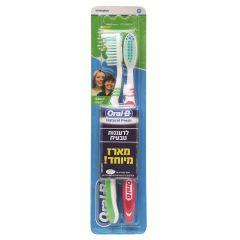 מארז מיוחד מברשת שיניים עם מנקה לשון  ORAL-B FRESH