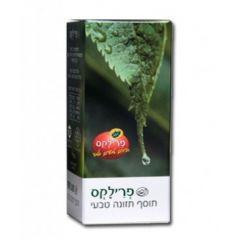 פרילקס תוסף תזונה טבעי 45 טבליות