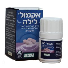 אקמול לילה Acamol Night