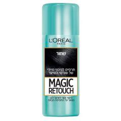 תרסיס צבע לכיסוי שורשי השיער גוון שחור L'Oreal Magic Retouch