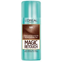 תרסיס צבע לכיסוי שורשי השיער גוון חום L'Oreal Magic Retouch