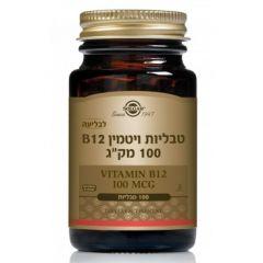 סולגאר ויטמין B12 Solgar