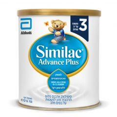 סימילאק אדוונס פלוס - שלב 3 700 גרם Similac Advance Plus