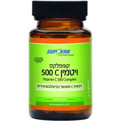 קומפלקס ויטמין C 500 סופהרב SupHerb
