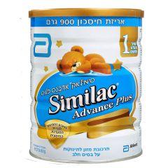 תרכובת מזון  סימילאק אדבנס פלוס שלב Similac Advance Plus Stage 1