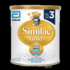 תרכובת מזון סימילאק גולד על בסיס חלב שלב 3 Similac Gold