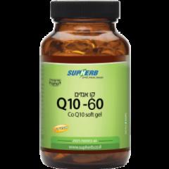קו-אנזים Q10 60mg 60 כמוסות - סופהרב SupHerb