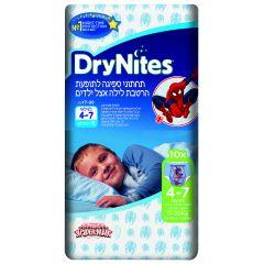 תחתוני ספיגה לילדים האגיס DryNites