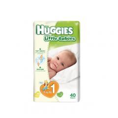 חיתולים מידה 1 האגיס Little babies