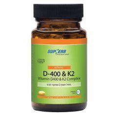ויטמין K2+ D400 סופהרב SupHerb 60 כמוסות