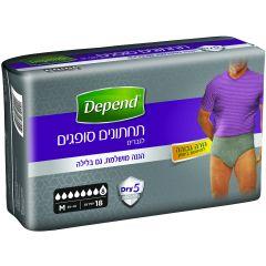 תחתונים סופגים לגבר גזרה גבוהה M אפור DEPEND