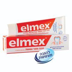 אלמקס משחת שיניים למניעת עששת Elmex