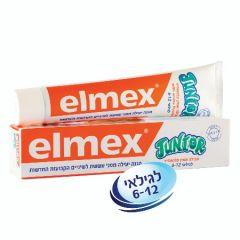 """אלמקס ג'וניור משחת שיניים 75 מ""""ל ELMEX"""