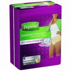 תחתוני לייקרה סופגים לאשה 9 יחידות Depend Comfort protect מידה XL