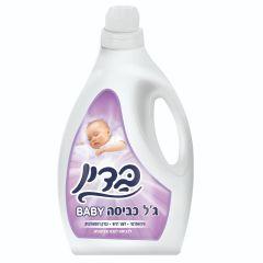 ג׳ל כביסה BABY 2.5 ליטר - בדין