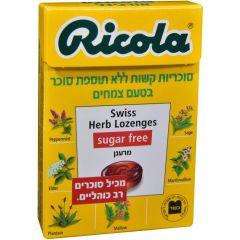 ריקולה סוכריות צמחים בשקית 70 גרם Ricola