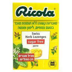 ריקולה סוכריות צמחים 50 גרם Ricola