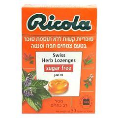 ריקולה סוכריות בטעם סמבוק 50 גרם Ricola