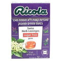 ריקולה סוכריות בטעם חמוציות 50 גרם Ricola