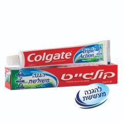 משחת שיניים קולגייט טריפל אקשן