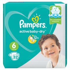 חיתולים שלב 6 פמפרס Pampers active baby-dry