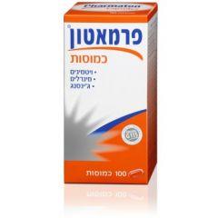 פרמאטון מולטי ויטמין Pharmaton
