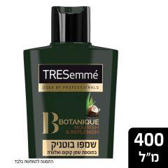טרזמה בוטניק שמפו להזנה ולשיקום השיער TRESemme