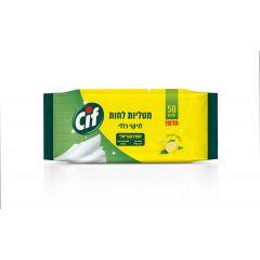 מטליות לחות לניקוי כללי בניחוח לימון סיף Cif