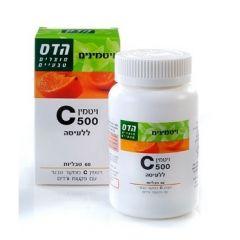 ויטמין C 500 ללעיסה - הדס