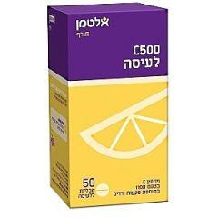 אלטמן ויטמין C 500 ללעיסה 50 טבליות