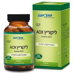 סופהרב AOX ליקוריץ 60 כמוסות SupHerb