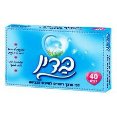 דפי מרכך למייבש הכביסה כחול בדין 40 יח'