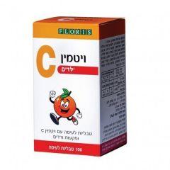 ויטמין KIDS C - פלוריש FLORIS