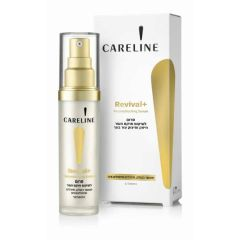 סרום קרליין Careline Revival Reconstructing Serum