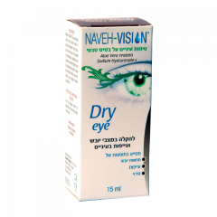 נווה פארמה NAVEH VISION DRY EYE 15ML- יובש