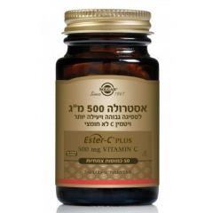 """סולגאר אסטרולה 500 מ""""ג Solgar Ester-C® Plus"""