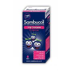 סמבוכל קיד סירופ Sambucol 230ml