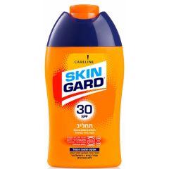 """סקין גארד תחליב SPF 30 לעור בהיר במיוחד 125 מ""""ל SKIN GARD"""
