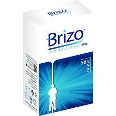 תוסף תזונה לגברים 50+ Brizo