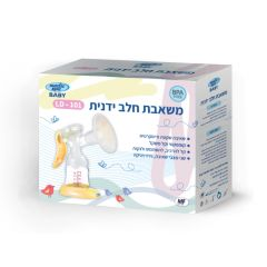 משאבת חלב ידנית Medic Spa baby LD-101 מדיק ספא