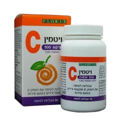 פלוריש ויטמין C לעיסה 500 גרם
